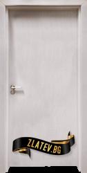 Интериорна врата Gama 210 D