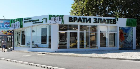 магазин златев варна