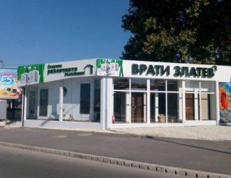 Магазин за врати Златев Варна